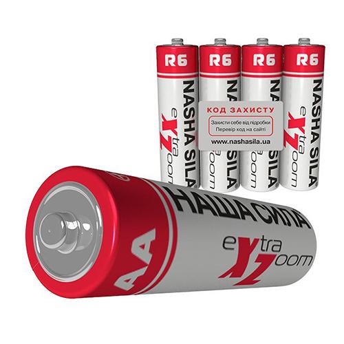 Батарейки НАША СИЛА
