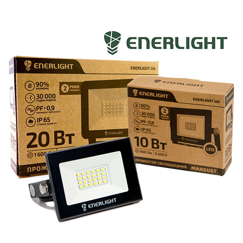 Прожектора ENERLIGHT